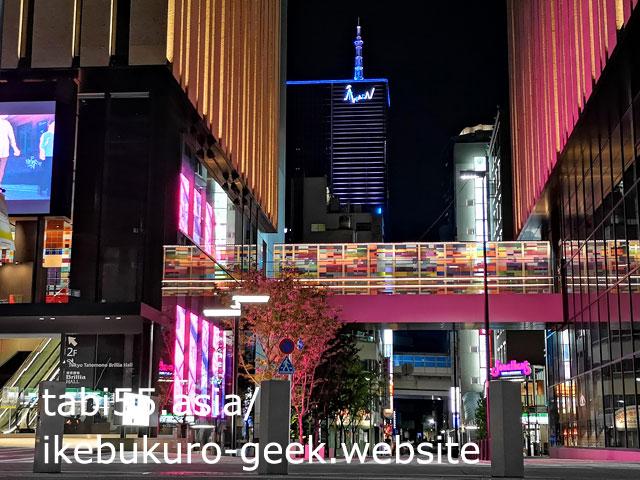 Naka-Ikebukuro Park@Ikebukuro Night Photography Spots