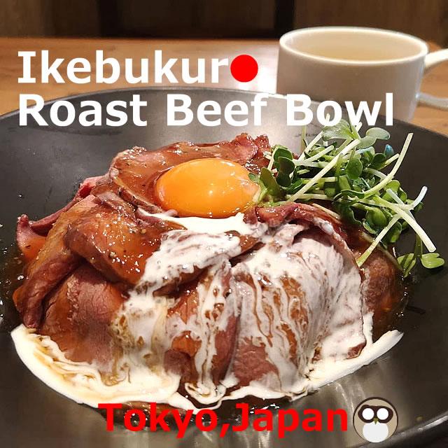 Ikebukuro Roast Beef Bowl【2shops】Tokyo, Japan
