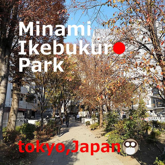 Minami Ikebukuro Park,Tokyo