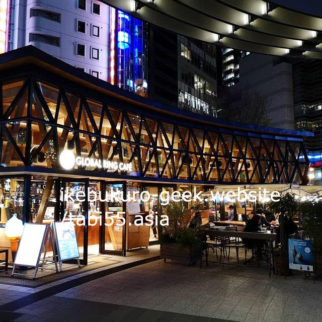 Ikebukuro Night Photography Spots/Ikebukuro Nishiguchi Park