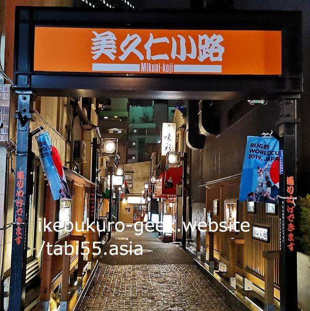 Mikuni Shoji/Ikebukuro Night Photography Spots