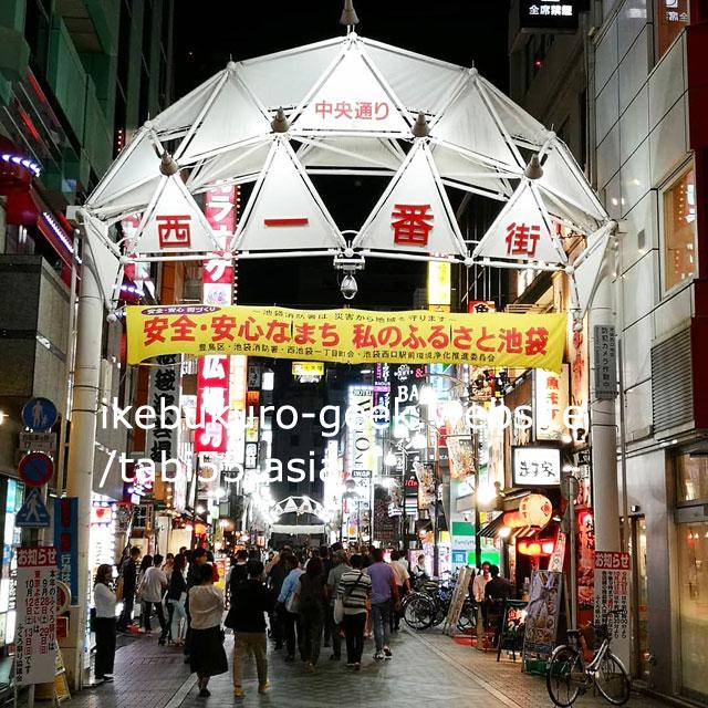 Nishi-IchibanGai/Ikebukuro Night Photography Spots