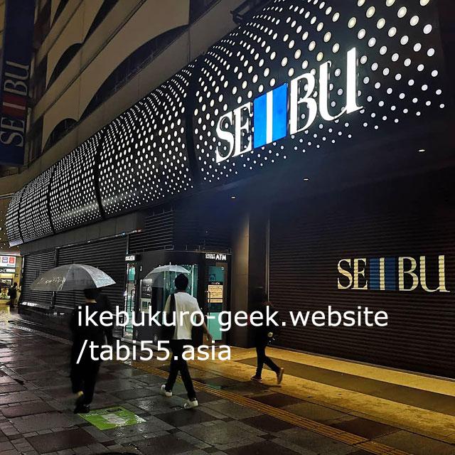 Seibu Ikebukuro department store/Ikebukuro Night Photography Spots