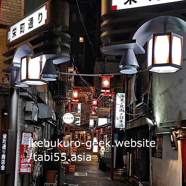 Sakae Machi Dori/Ikebukuro Night Photography Spots