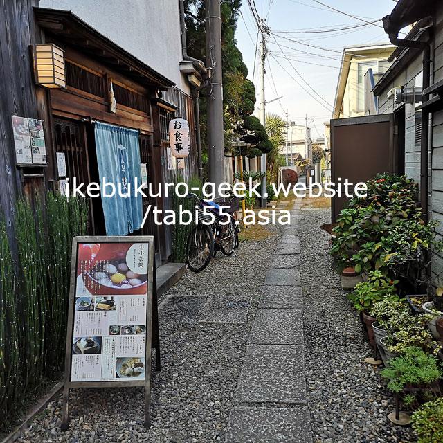 Old folk house/Kokura