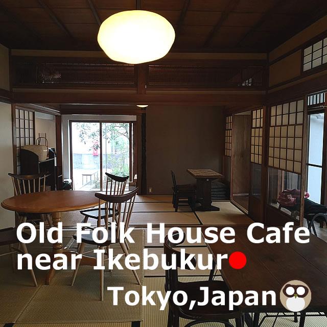 Old Folk House Cafe near Ikebukuro,Tokyo, Japan