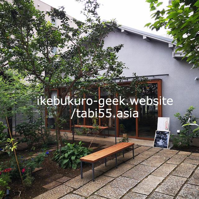 Old folk house/Morigoya Torii