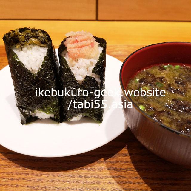 "Rice ball(called ""ONIGIRI"")Ikebukuro/Bonta bonta(Gokokuji)"