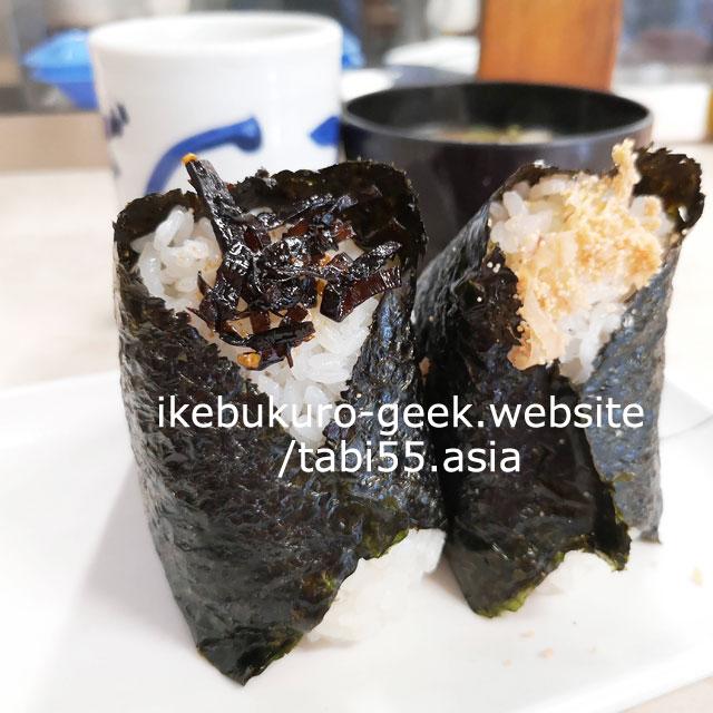 """Rice ball(called """"ONIGIRI"""")Ikebukuro/Bongo(Otuka)"""