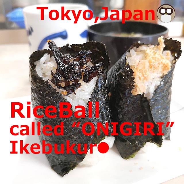 """Rice ball(called """"ONIGIRI"""")near Ikebukuro,Tokyo,Japan"""